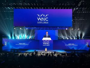 important-bits-of-information-world-artificial-intelligence-conference-2019